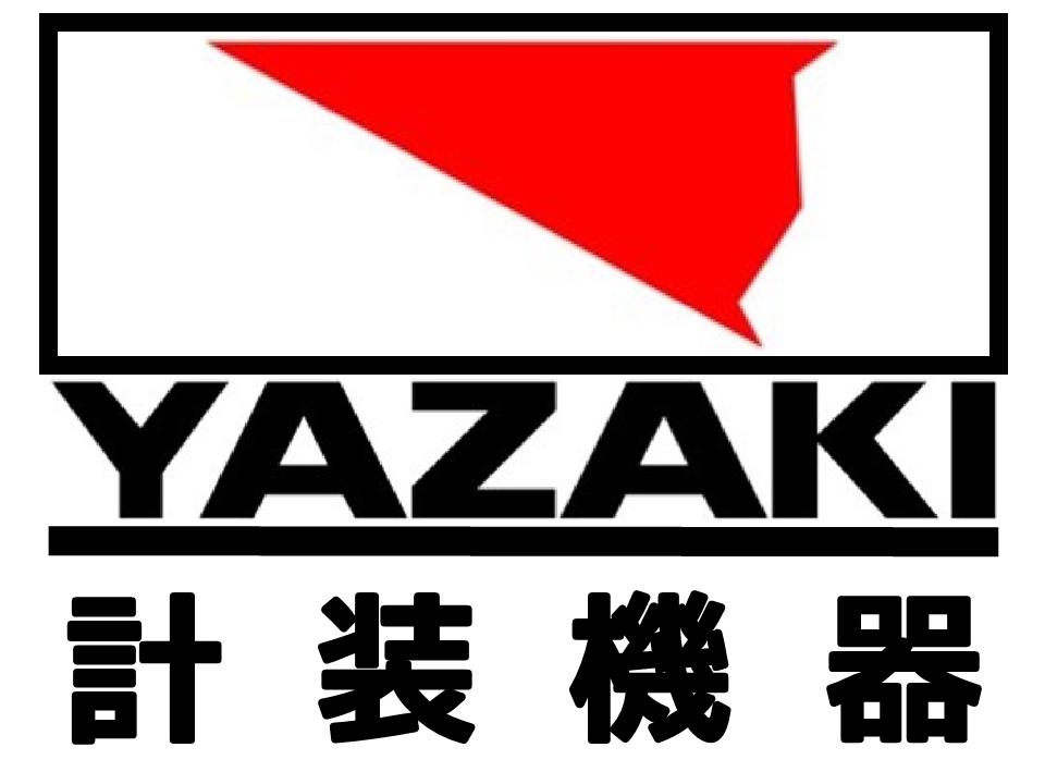 三和矢崎サービス株式会社